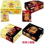 好吃零食小舖~韓國Enaak 香脆點心麵(原味/辣味/綜合小雞麵/激辣點心麵) 1盒30包