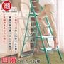 【Cest Chic】Winston溫士登四層樓梯椅-湖水藍(樓梯椅)