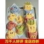 现货!超好看的果蔬麥當勞薯條 小豬佩奇卡通饅頭模具 面食花樣 家用 蛋糕模具