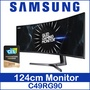 Samsung C49RG90 Gaming Monitor 120Hz HDR Curved 124cm