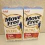 [現貨]美國好市多Move Free Ultra 益節加強型迷你錠 75顆裝 維骨力