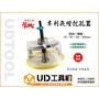 @UD工具網@ 花鹿牌 專利崁燈挖孔器 台灣製 直柄電鑽用 矽酸鈣板用 崁燈開孔器 自在錐 自由錐 美耐板