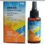 PBF寶齡富錦液態維生素D