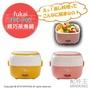 【配件王】日本代購 fukai FRC-700 蒸氣鍋 兩色 小火鍋 蒸煮鍋 輕巧鍋 多用途 簡單操作