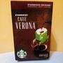 星巴克掛耳式咖啡~佛羅娜綜合。阿拉比卡咖啡豆.[9公克*6袋]