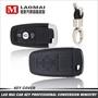2019 [ 老麥鑰匙皮套 ] Focus MK4 Ranger T8 Mondeo 福特 晶片 鑰匙包 牛皮 鎖匙包