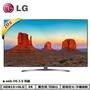 LG 70型 4K 智慧連網液晶電視70UK6540PWA