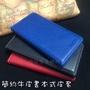 ASUS Z012DA ZenFone3 ZE552KL 5.5吋《簡約牛皮書本式皮套》真皮皮套手機殼保護套手機套保護殼