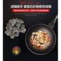 韓國麥飯石不沾炒鍋3件組32cm