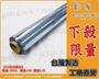 GS-G57【PVC膠布】防水軟質透明塑膠布4尺*0.25  1617元含稅價 冷氣門簾 靜電袋 溫室 花圃 農田