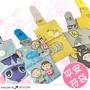 【2C244P508】卡通印花寶寶平安符袋 收納袋夾 安全夾