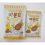 ❤️現貨❤️韓國 SUNNUTS水果風味杏仁果(180g)