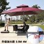 特價爆款 戶外遮陽傘 遮陽傘大型太陽傘露台花園陽台傘擺攤羅馬傘室外傘庭院傘T 1色全館免運