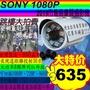 『破盤價~不含變壓器』超值1080P鏡頭 超高解析 AHD TVI CVI 傳統類比 數位八陣列紅外線攝影機 監視器