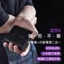 ZMI 紫米 充電器+行動電源 雙模 智能 二合一 6500mAh 小米旗下品牌 有插頭的行動電源