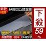 【矽膠新款材質】 華碩 ASUS FX504GM GL503GE GL540GS 鍵盤膜 鍵盤套