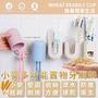 小麥多功能置物牙刷架2杯組 牙刷架 漱口杯架  浴室置物架 洗手臺收納架 多格收納空間 倒置水杯 多位牙刷收納口