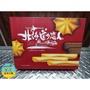 🌸北海道戀人紅色限定版禮盒🌸 🚩附 精美提袋