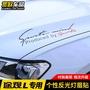 VW 福斯車系 TIGUAN 大眾2017-2019款改裝專用燈眉貼紙 汽車車燈貼紙大燈裝飾貼