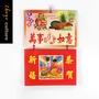 珠友 BC-60209 2020年8K橫式日曆/掛曆/傳統日曆