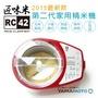 (日本進口) YAMAMOTO匠味米精米機 RC42 / 黑色