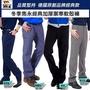 【戶外趣】兩件組-德國原創男杜邦防水加厚內絨禦寒保暖防風彈性輕量軟殼褲(HMP007)