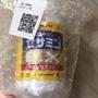 芝麻明E EX 三多利
