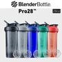 【Blender Bottle】Tritan搖搖杯〈Pro28系列〉5色可選|BPR2818|原裝『美國官方』