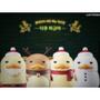 ◄現貨►Duckoo韓國 lotteria 樂天利 儂特利 聯名聖誕限量公仔 【淘小舖】