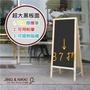 黑板/白板【雙面黑色黑板I】磁性黑板 A字板 雙面黑板 黑板立牌 直立式黑板 客製黑板 台南黑板*JING&NIKKI