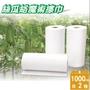 神奇絲瓜纖維清潔布(1000公分*2卷)