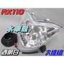 【水車殼】三陽 RX110 GT125 GR125 大燈組 白色 $420元 GR RX GT SUPER 前燈組