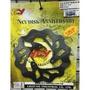 NCY 220mm碟盤 紀念版不鏽鋼固定碟 GTR AERO
