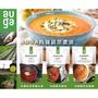 歐盟有機認證AUGA濃湯系列400g