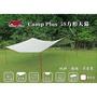 【悠遊戶外】 Camp Plus 5x8 方形 天幕-象牙白 雙層銀膠 新色登場 210D 銀膠天幕  黑膠等級 熊帳