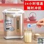調奶機 智慧自動恒溫調奶器寶寶嬰兒沖奶粉機恒溫保溫熱水壺泡奶器沖奶機  mks阿薩布魯