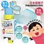 【專利設計!通過SGS認證】日本銀離子馬桶清潔劑 自動潔廁芳香劑 馬桶除臭芳香劑 除臭劑 廁所芳香劑【F0437】