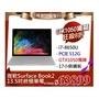 Surface Book 2 13.5 i7 16G 512G GTX1050 2G 保內 Pro 7 Laptop 3
