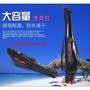 浮游磯釣竿袋130cm