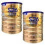 惠氏 S-26 金幼兒樂1-3歲幼兒成長奶粉1600g (兩罐入)-升級金配方
