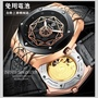 @@【W8210】特威斯TEVISE 自動上鍊機械錶 附盒子