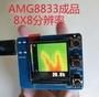【微控制器科技】AMG8833 8x8 IR 紅外熱像儀開發板、陣列測溫熱成像儀