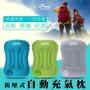 ROMIX 按壓式自動充氣枕 RH15 枕頭 旅遊枕 充氣枕頭 旅行枕 折疊枕頭