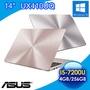 ASUS UX410UQ 14吋極致窄邊框獨顯筆電 (玫瑰金/石英灰)