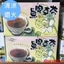 魚腥草茶 25包x3g 成份單一非複方 魚腥草茶包 關西鎮農會
