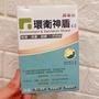 環衛神盾二氧化氯消毒錠