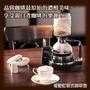 超商免運~日本原裝進口 TWINBIRD 電動虹吸式咖啡機 CM-D854