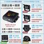 【小潘潘】AHD四錄主機+兩個鏡頭/四錄行車紀錄器/四路行車紀錄器/360度環景/AHD行車紀錄器/四路DVR