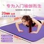 加寬160cm加長200cm雙人瑜伽墊健身墊舞蹈墊子加厚10mm地墊超大號