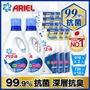 【日本P&G】全新Ariel 超濃縮洗衣精 2+10件組 (910gx2瓶+補充包720gx10包)